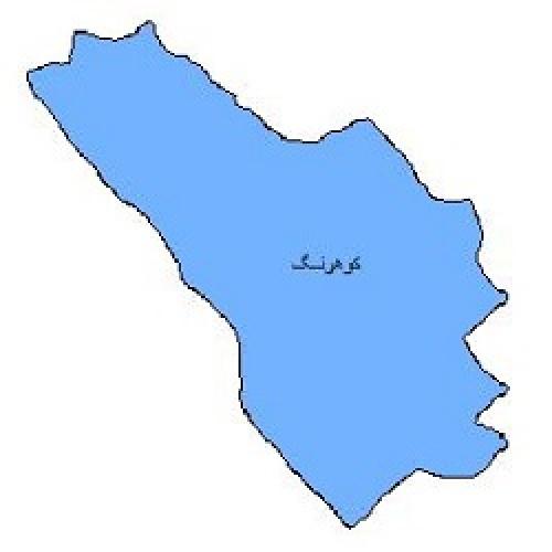 شیپ فایل محدوده سیاسی شهرستان کوهرنگ (واقع در استان چهارمحال و بختیاری)