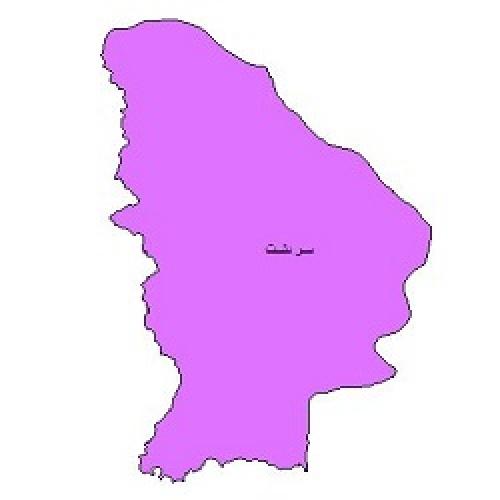 شیپ فایل محدوده سیاسی شهرستان سردشت (واقع در استان آذربایجان غربی)